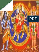 Svan Rudradevi