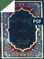 darood colection.pdf