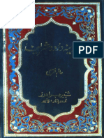 darood colection.pdf