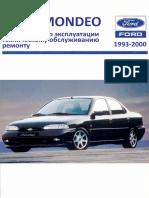 модин-231.pdf