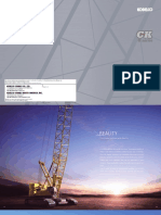 CKGS Catalog