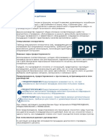 vnx.su-fusion-sto.pdf