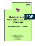 SKPM standard kualiti pendidikan malaysia