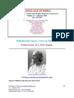 Rabindranath Tagore's Views on Education