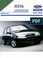 фидвадин-281.pdf