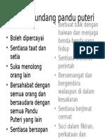Undang-undang Pandu Puteri