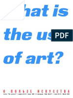 What is the use of art?
