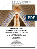 September 3, 2016 Shabbat Card