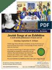 Jewish Songs at an Exhibitions | Sharon Bernstein, Berkeley 2007