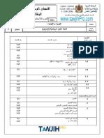 31RR14.pdf
