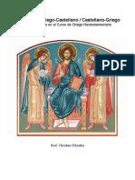 Diccionario Griego CP
