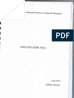 addis abeba university  school of graduate student.PDF