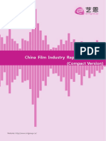 China Film Industry Report 2009-2010