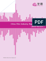 China Film Industry Report 2010-2011