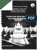 KPWD SR 20.pdf