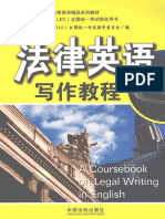 writing for legal english