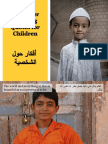 Character Building Thoughts for Children - أفكار حول الشخصية