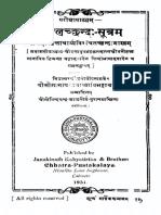 Sharma PingalaChhandah 1931i
