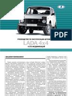 vnx.su-4x4_12-09-2011.pdf
