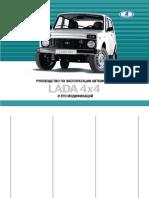 vnx.su-4x4_16-08-10.pdf