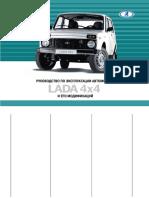 vnx.su-4x4_22-02-07.pdf