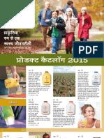 Product_Catalogue_2015_Hindi_Sept2015