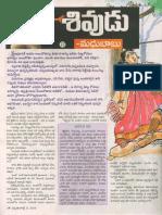 Sivudu Madhubabu 22 3-7-2013