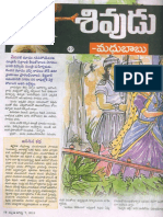 Sivudu Madhubabu 27 7-8-2013