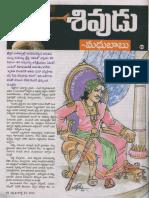 Sivudu Madhubabu 23 10-7-2013