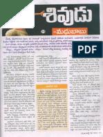 Sivudu Madhubabu 25 24-7-2013