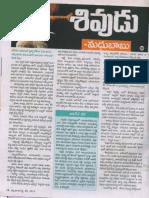 Sivudu Madhubabu 30 28-8-2013