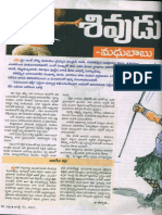 Sivudu Madhubabu 31-7-2013