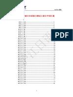 35_ngay_kanji_n2 (1)