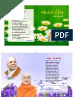 Diwali2010_Aatam_ Mahek.pdf