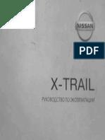 vnx.su-x-trail-t30.pdf