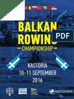 Βαλκανικό Πρωταθλήμα Κωπηλασίας 2016