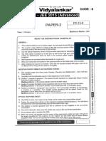 2015 Advance Paper 2