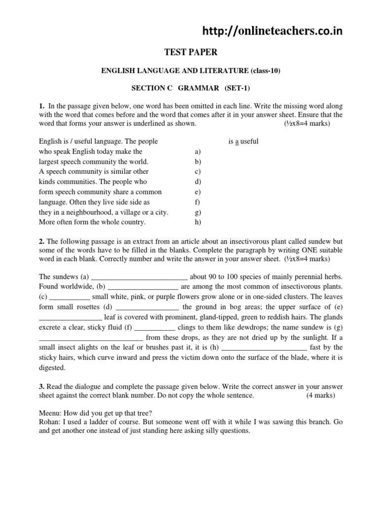 10englishB Grammar Test 1 2008 | Gorilla | Plants