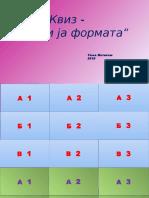 geometriski-2-d-formi-kviz