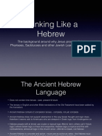 Thinking Like a Hebrew by Morris Salge