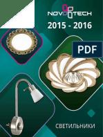 Katalog Novotech 2015-2016