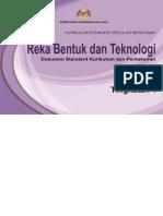 DSKP Reka Bentuk Dan Teknologi KSSM Tingkatan 1