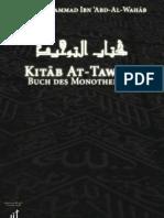 Kitab At-Tawhid - Buch des Monotheismus