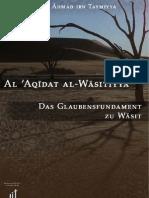 Al ´Aqidat Al-Wasitiyya - Das Glaubensfundament zu Wasit