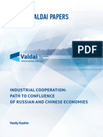 2016 Nr 44 Industrial Cooperation_ Path to Confluence of Russian and Chinese Economies