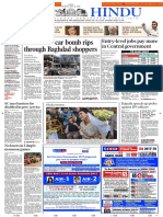 The Hindu - Shashi Thakur