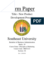 Term Paper on New Product Development Process