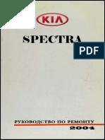 apektr-305.pdf