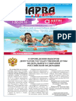 NARVA-36.pdf