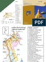 Lamphun Tourist Guide